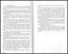 Copy of last two pages