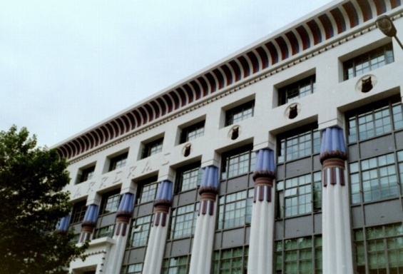 View of front facade