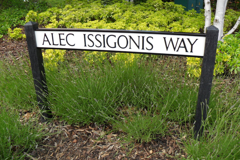 Issigonis Way
