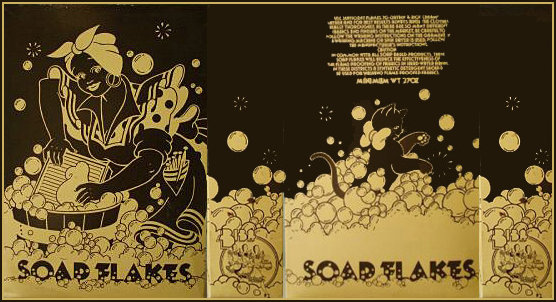 Biba Soapsuds packet