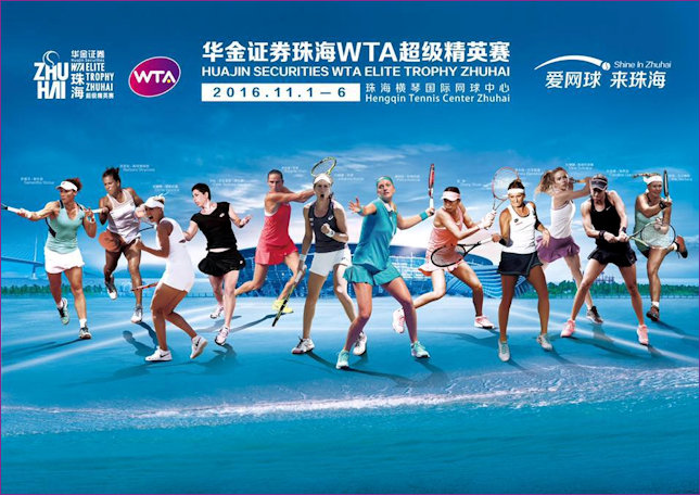 WTA Elite Trophy Zhuhai 2016 All contestants