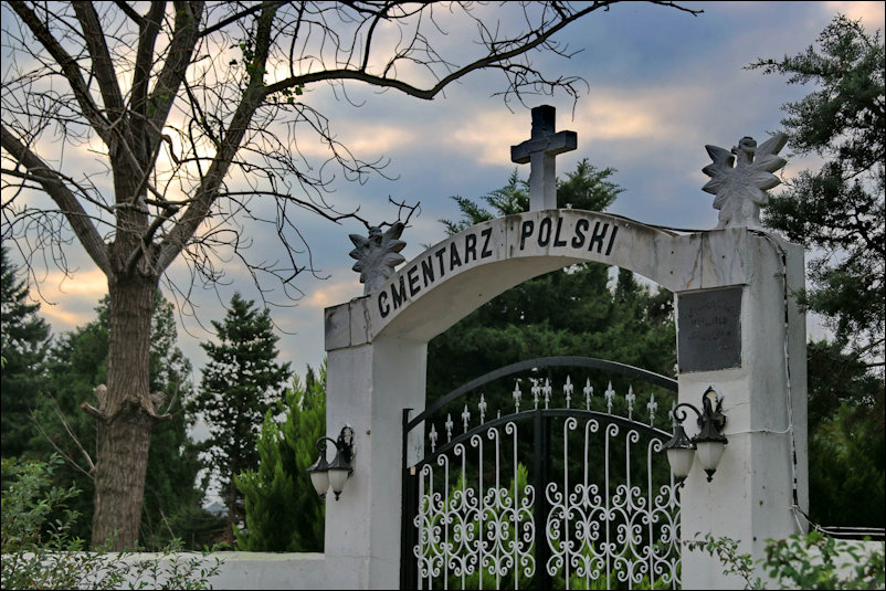 Entrance to  Polish cemetery in Pahlavi