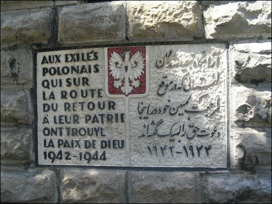 Plaque in Polish cemetery in Pahlavi