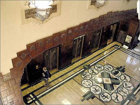 Interesting Art Deco Rest Of World