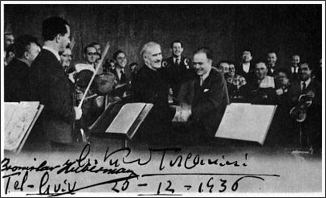 Toscanini and Huberman at the first concert of