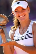Aga Brussels Trophy